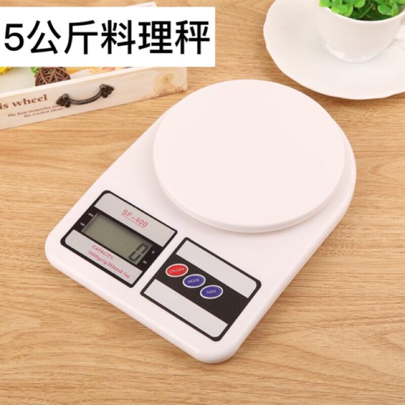10 公斤電子秤料理秤,彩盒包裝sf 400 中藥秤拍賣秤信件秤烘焙食品秤磅秤