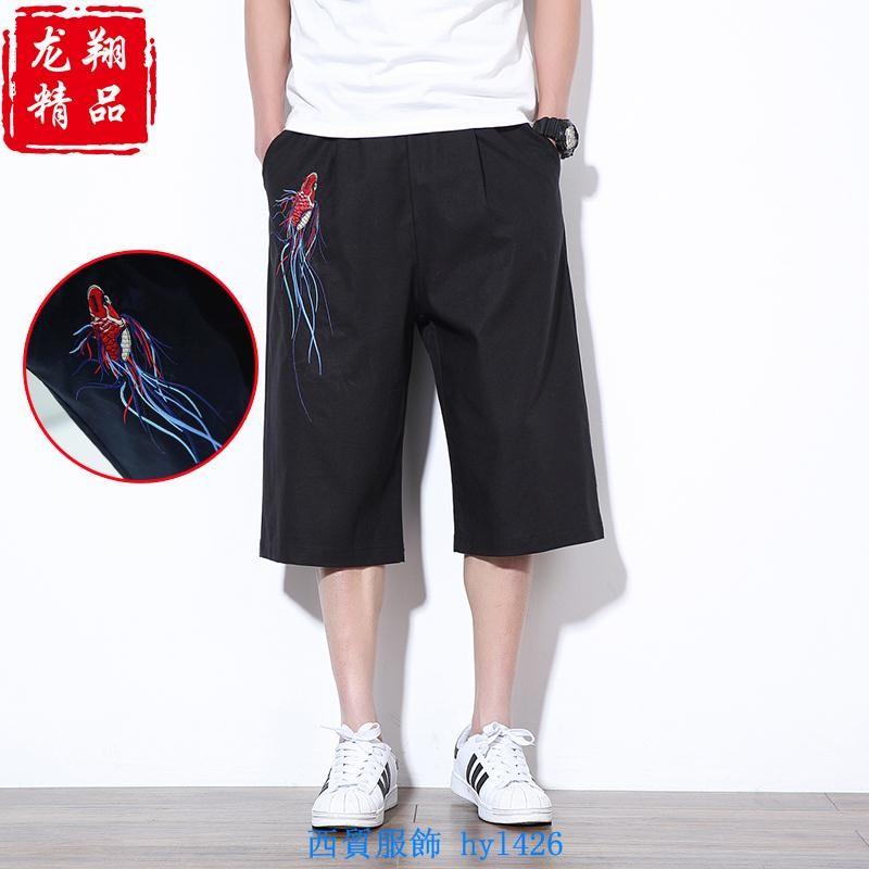 中國風男裝金魚刺繡大碼胖子七分褲棉麻寬松男士 復古哈倫褲子