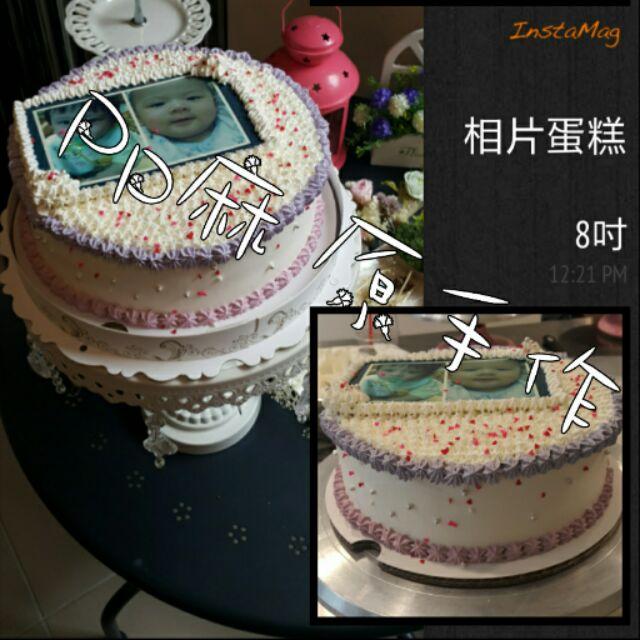 蛋糕相片圖片蛋糕