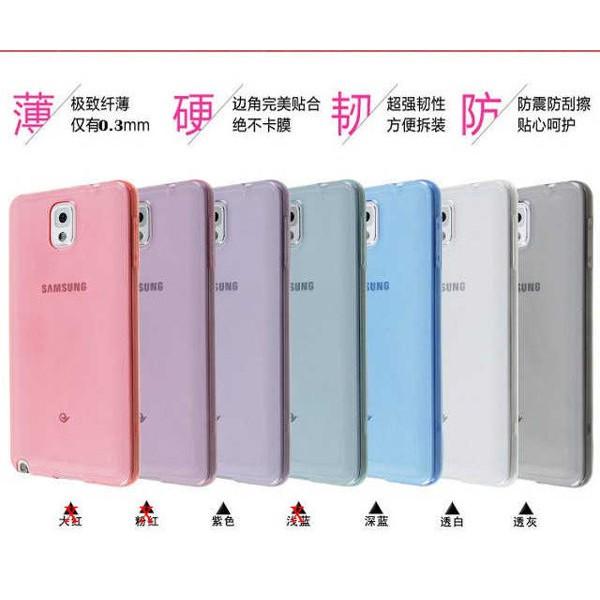 ~富比海3C ~Xiaomi 小米機紅米Note 3 TPU 隱形超薄矽膠軟殼透明殼保護皮