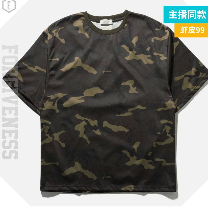 下殺389 FGSS 潮牌男裝迷彩寬鬆蝙蝠袖男式透氣短袖tee 棉質T 恤