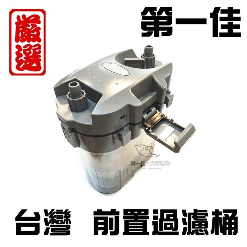 前置過濾桶12 16 外置過濾器魚缸迷你圓桶外置式無動力圓筒含 濾材非銀箭