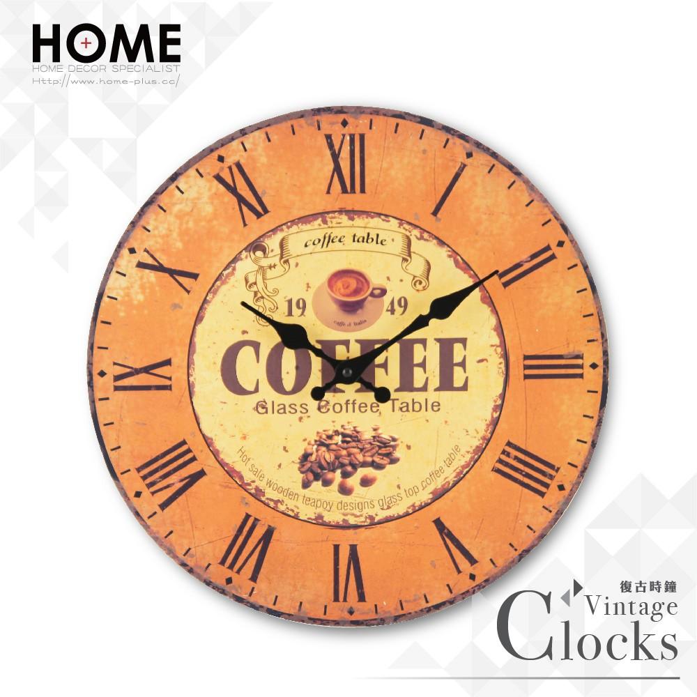 HomePlus 復古時鐘左岸咖啡靜音機芯Zakka 掛鐘壁鐘無框畫雜貨鄉村田園工業室內