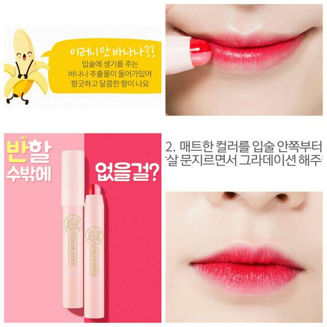Apieu 半半雙色唇膏護唇膏小資創造暈染漸層咬唇唇色類蘭芝Laneige