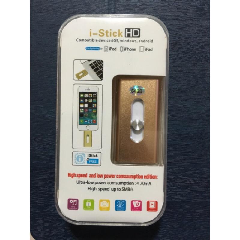 ~ 直送~iphone 128g 256g 隨身碟即插即用( 送贈品收納、吊繩)