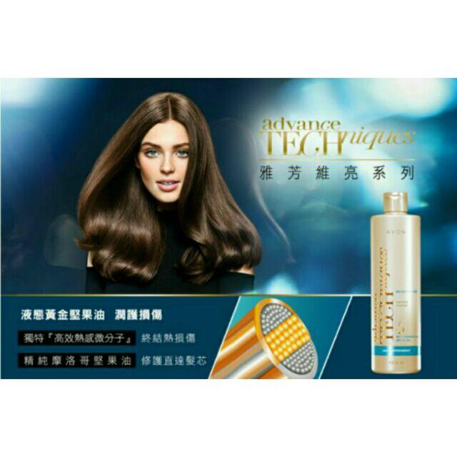 雅芳摩洛哥修護洗髮400ml 潤髮400ml 護髮膜150ml