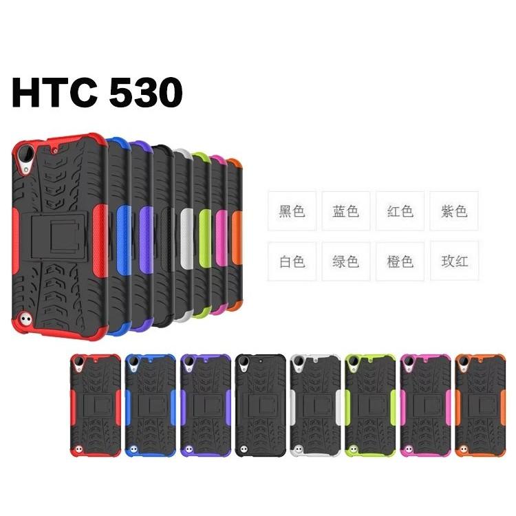 4 邊防護5 吋變形金剛皮套HTC 530 628 手機殼保護殼可站立防摔防撞軟殼矽膠皮套