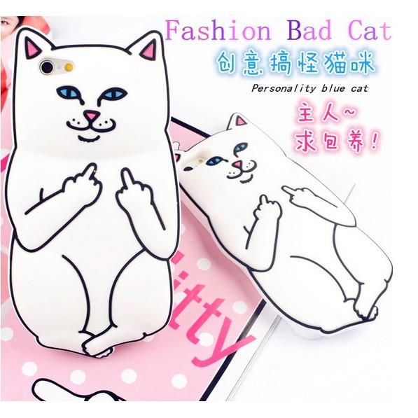 3D 搞怪可愛的白貓卡通軟矽膠套全包邊TPU 軟殻防摔耐用iPhone6 plus 5s