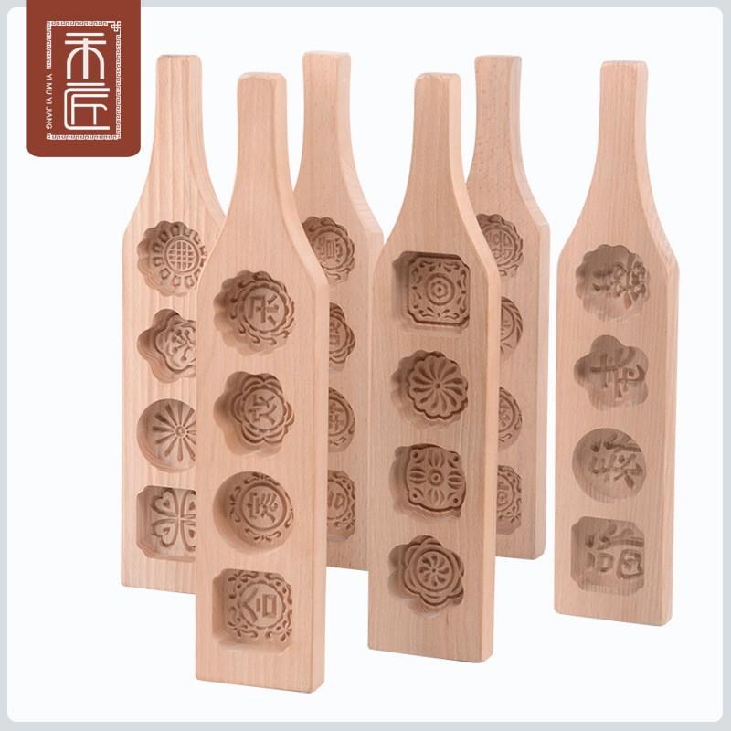 實拍一木一匠糕點模具烘焙工具木質冰皮月餅模具綠豆糕模具