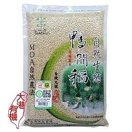 阿邦小舖泉順鴨間稻有機糙米3kg