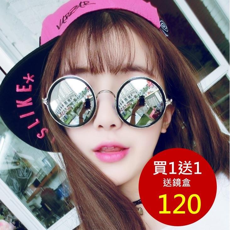 ~B S SHOP ~送升級版眼鏡盒~仲夏透明水銀反光墨鏡E022