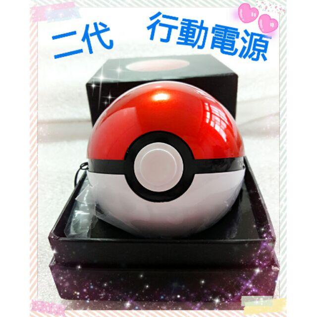 第 寶貝球行動電源Pokemon 寶可夢12000mah 精靈球充電寶移動電源神奇寶貝n