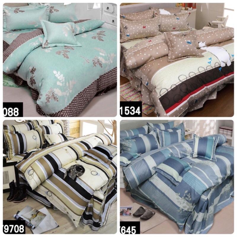 [來成寢具]100 精梳純棉 雙人、雙人加大、雙人特大薄床包、鋪棉床包、床罩組