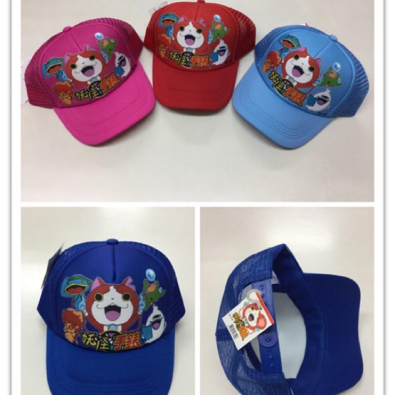兒童妖怪手錶網帽(桃紅色、紅色、水藍色)