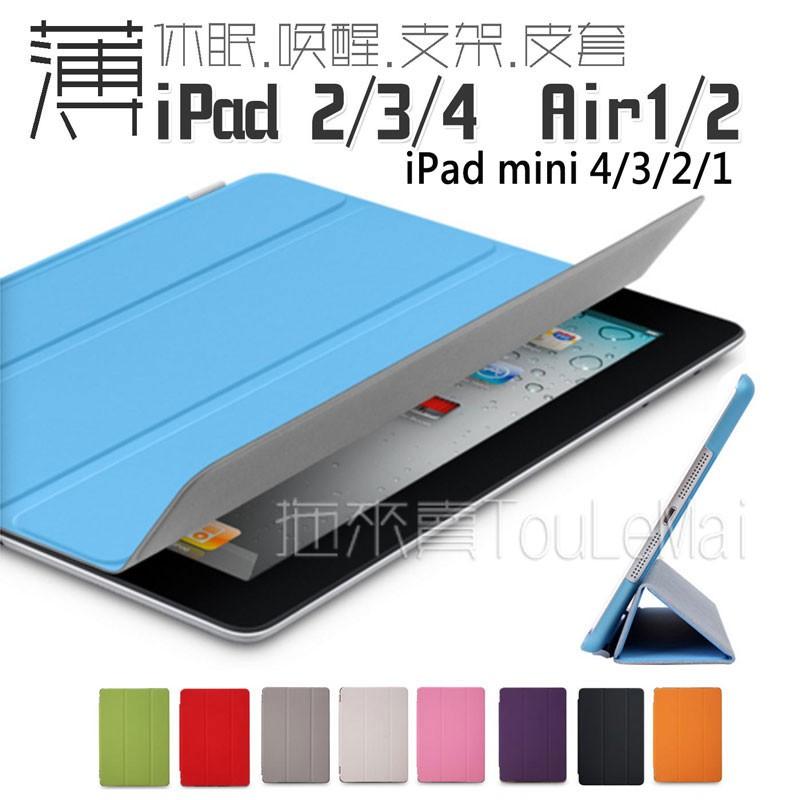 iPad Air2 Air iPad6 iPad5 iPad4 iPad3 iPad2 i