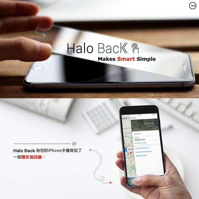 Halo Back 專利智慧隱形返回鍵0 2mm 超薄內縮版鋼化玻璃保護貼