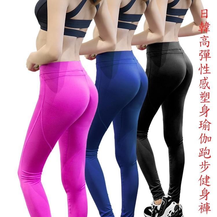 日韓硅膠防滑高彈力性感塑身速干透氣瑜伽跑步健身褲