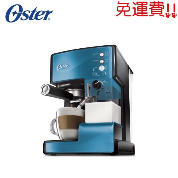 ~ 品~美國OSTER 奶泡大師義式咖啡機藍色Pro 升級版BVSTEM6602 送電動磨