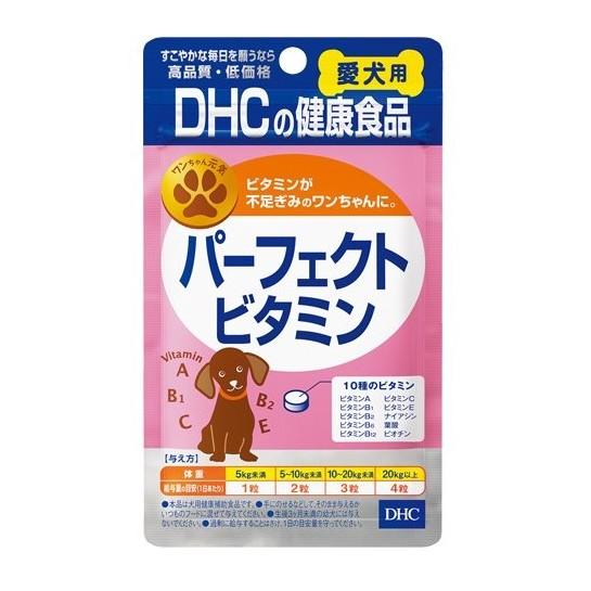 ~11 月 ~DHC 愛犬健康食品狗狗健康食品パーフェクトビタミン15g