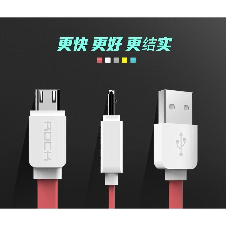 ROCK Micro USB 充電線三星SONY HTC 小米充電、傳輸線USB 充電線快