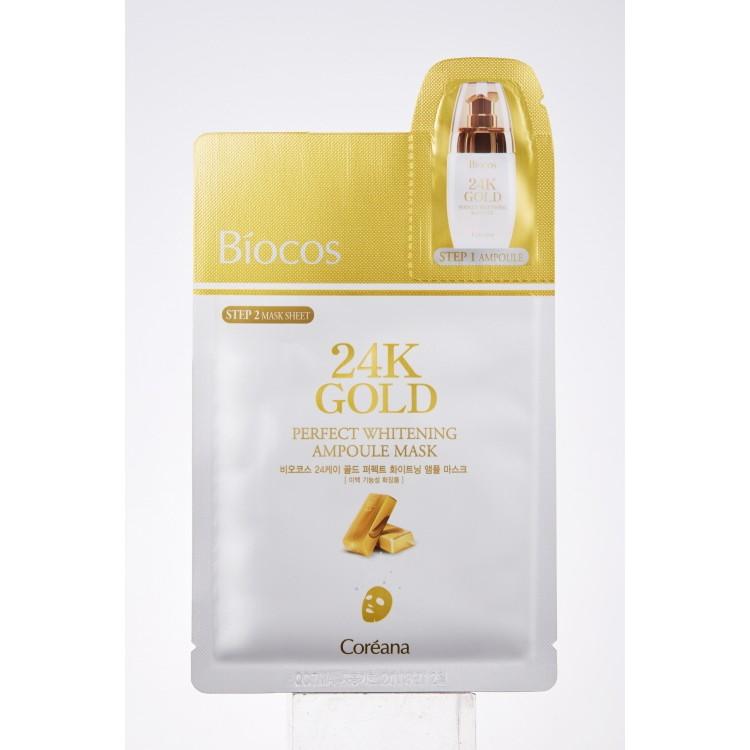 韓國高麗雅娜Coreana Biocos 24K 黃金完美美白安瓶精華面膜