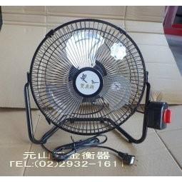 電風扇~元山 ~~雙燕牌10 吋涼風扇F 103 ~鋁葉迷你扇桌上型電扇電風扇~ 製~台北