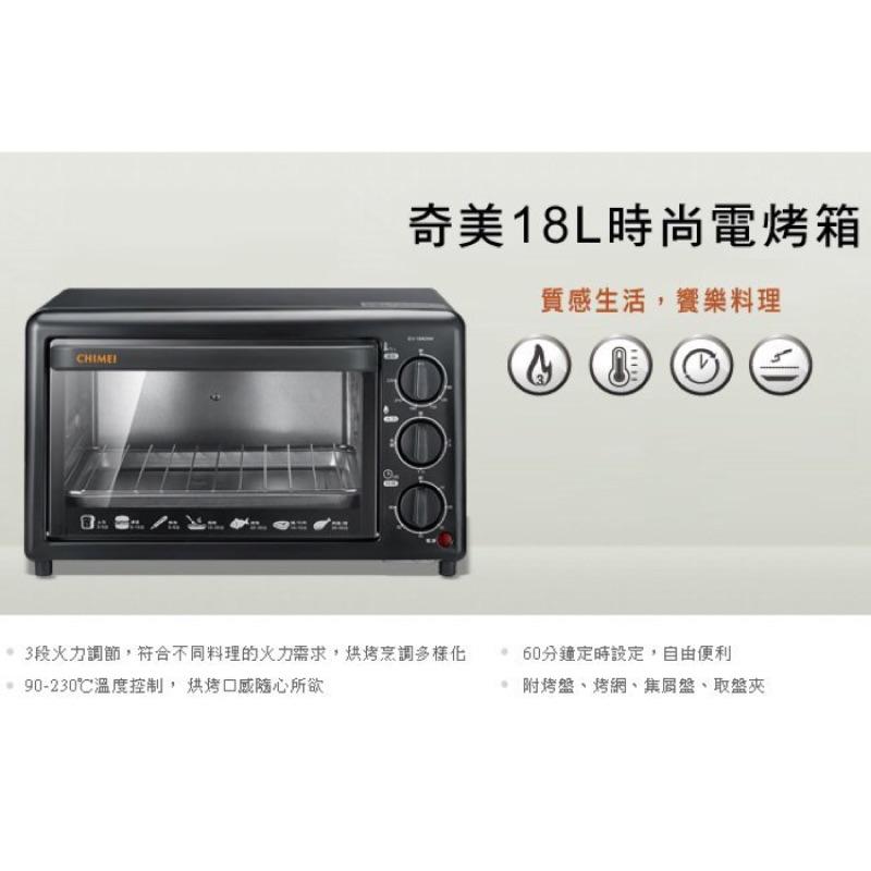CHIMEI 奇美18 公升機械式電烤箱EV 18A0AK