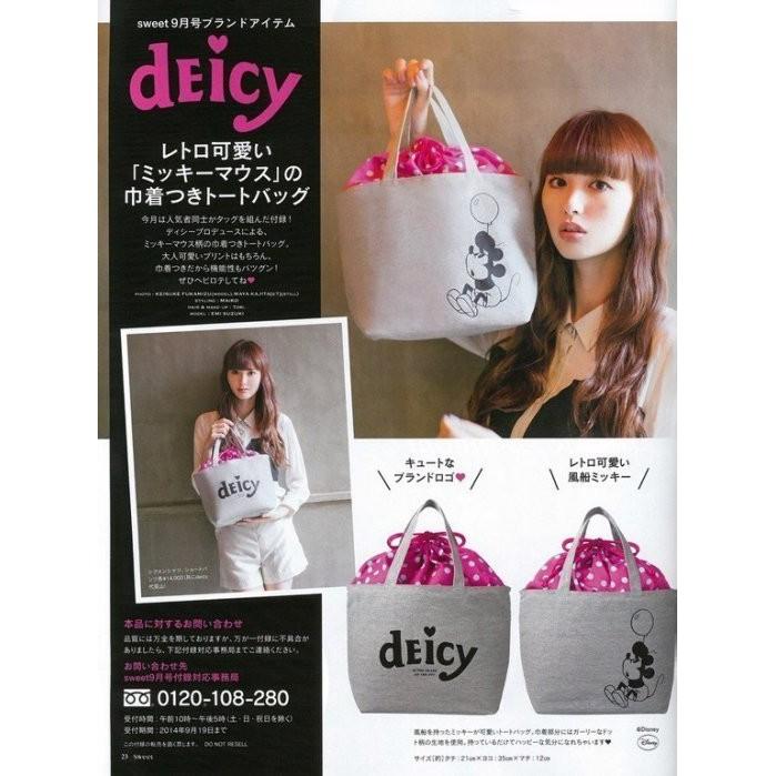 ~Lime cat ~日文雜誌SWEET 附錄deicy 復古米奇束口手提包百搭上班724
