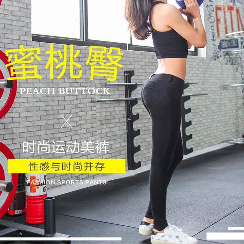 休閒戶外打底翹臀高彈跑步健身提臀褲矽膠防滑翹臀蜜褲