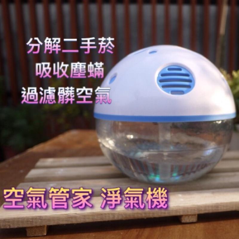 ❣愛麗絲香氛精油❣╭~ 空氣淨化水洗機殺菌淨化空氣香氛精油水洗機香薰機負離子水溶性精油純精