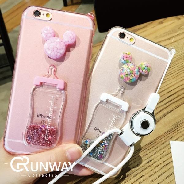 立體大耳朵閃粉流砂iPhone 7 奶瓶支架手機殼蘋果iPhone7 Plus 6s 全包