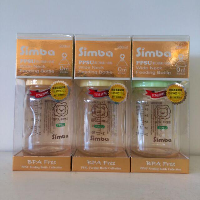 ✨大 ✨小獅王simba PPSU 寬口葫蘆小奶瓶200ml