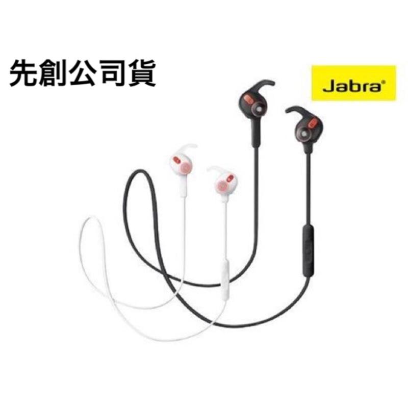 先創 1 年Jabra ROX Wireless 防水入耳式 藍芽耳機捷波朗