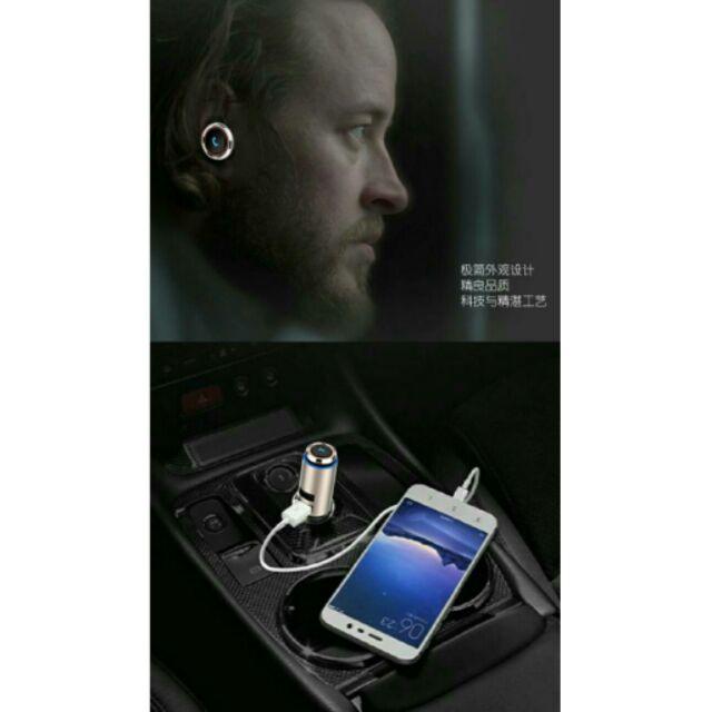 TONE 二合一車充藍牙耳機