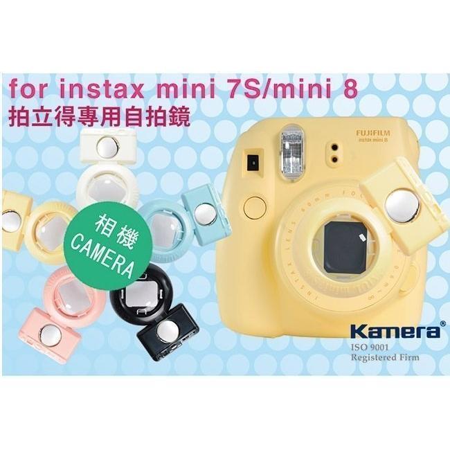 台南弘明攝影~FUJI 富士拍立得 鏡mini8 MINI7s 用相機 微距近拍鏡