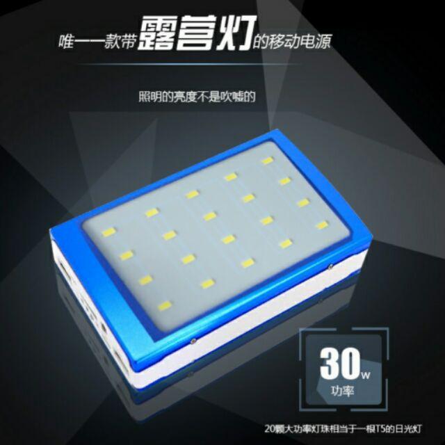 戶外太陽能充電20000 毫安培超薄聚合物行動電源1A 2A 輸出