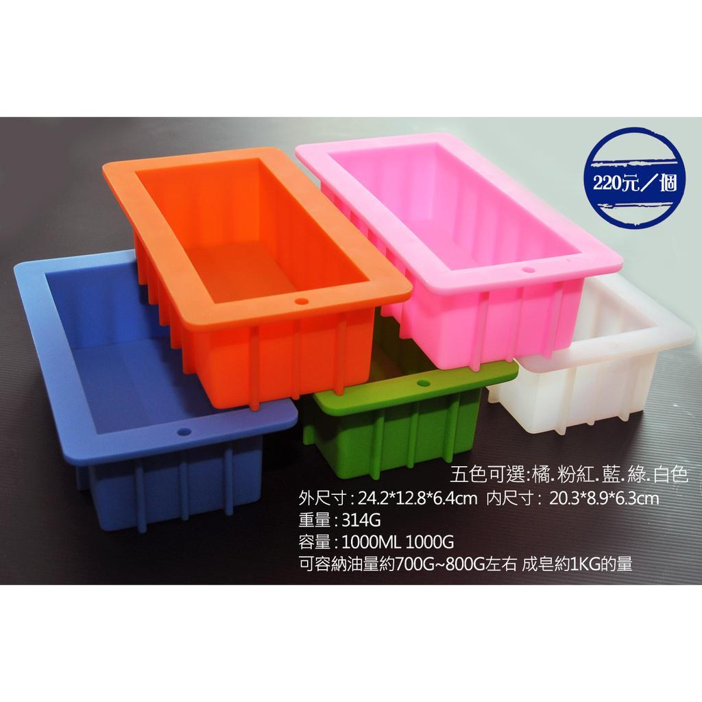 皂矽膠土司模皂模容量1000g 加厚款加條註不漲肚