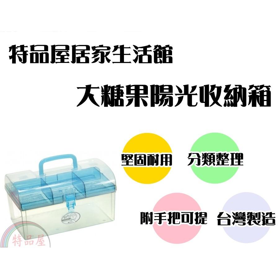 ~特品屋~  收納箱收納箱收納盒塑膠盒文具盒工具箱工具盒 收納箱水彩收納箱畫筆收納箱置物盒