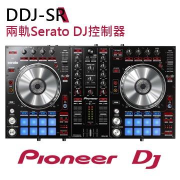 Pioneer DDJ SR Serato DJ 雙軌控制器夜店、舞曲、EDM 、重低音、