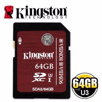 相機用 SDA3 64G 64GB 金士頓 kingston SDXC SDA3 64G 記憶卡 90m/80m