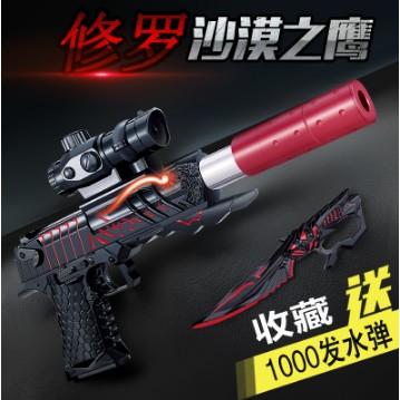 兒童玩具槍電動連發水彈槍手動可發射子彈水晶彈軟彈槍水蛋搶男孩