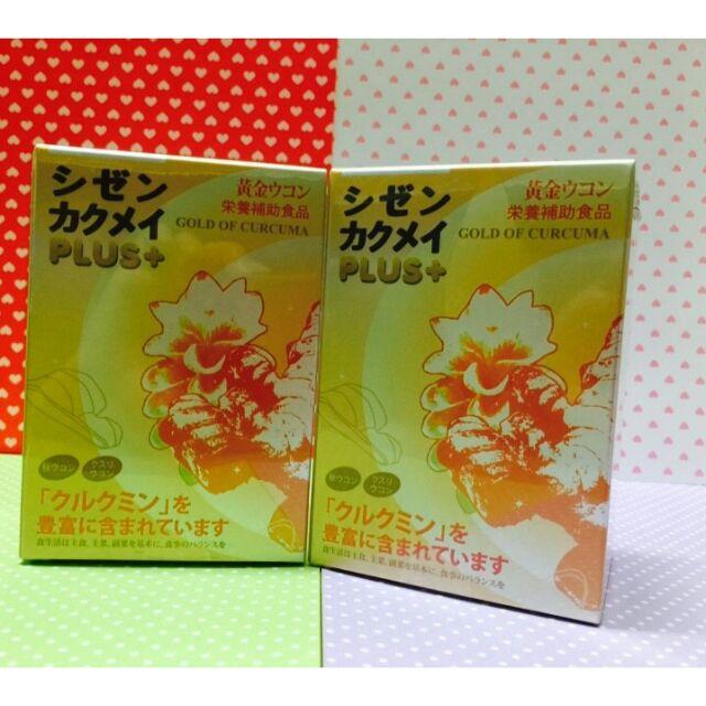 自然革命黃金薑黃60 顆盒( , ) 超殺,買就送喔