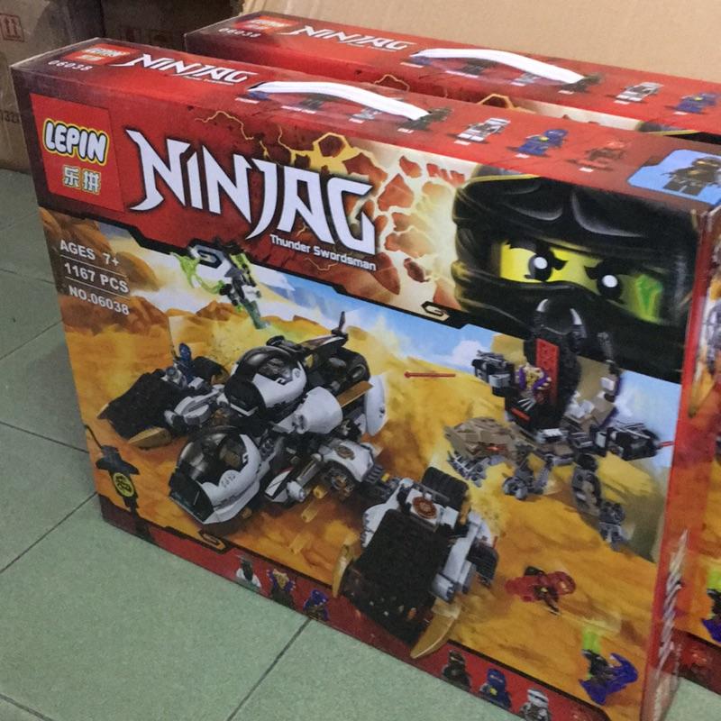 樂拼06038 幻影忍者Ninjago 炫風忍者進化隱形追擊車與樂高70595 同款