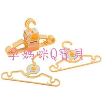 ~孕媽咪Q 寶貝~ 製黃色小鴨嬰幼兒抗菌衣架六入83208