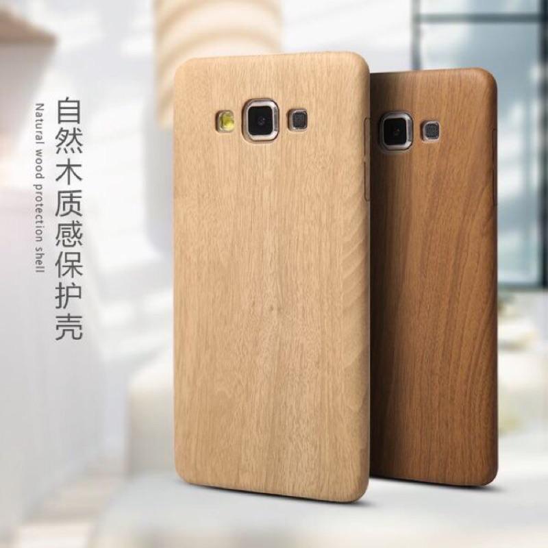 2016 版J5 J7 木質紋手機殼J5 木紋軟殼J7 仿木質紋軟殼
