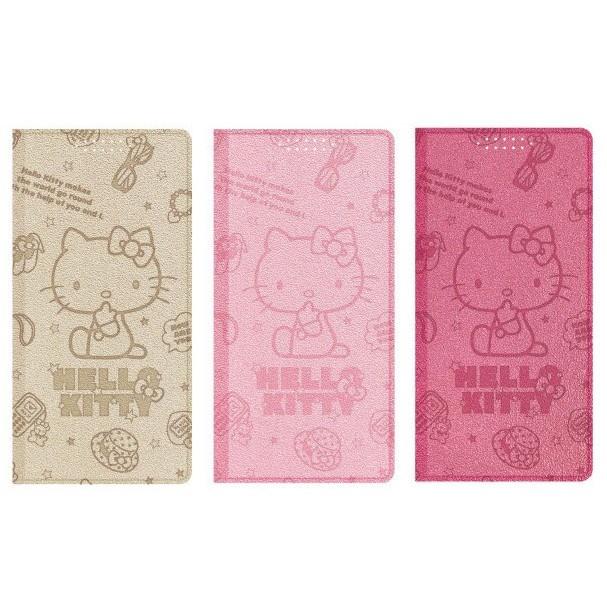 Hello Kitty 圖騰壓紋側掀軟殼皮套Sony Z5P Z5 Premium KT