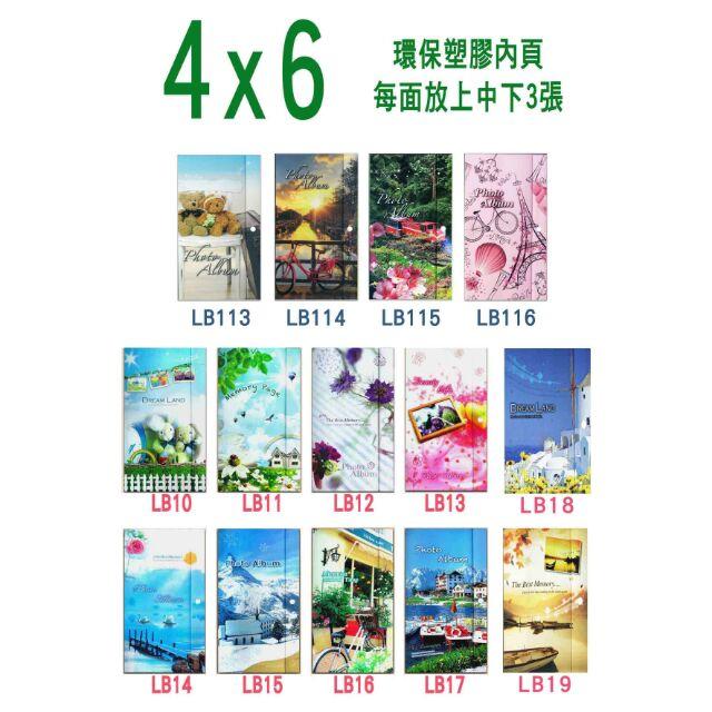 4X6 相簿珠光內頁硬紙板封面,有釦子收納,192 入,4X6 相本愛家小舖