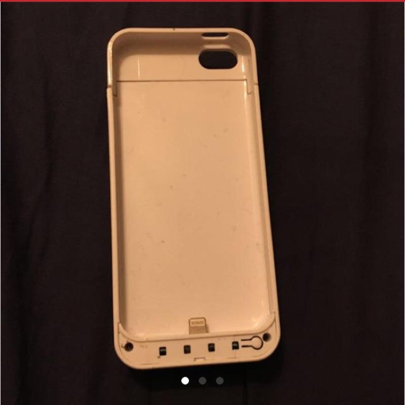 iPhone 5 5s 隨身行動電源背夾