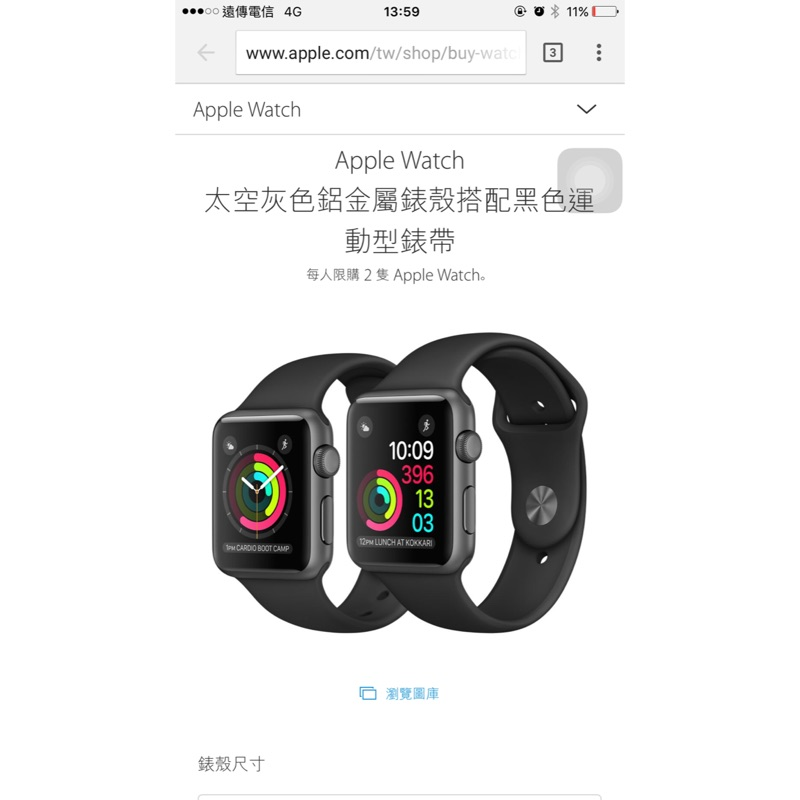 Apple Watch 太空灰Series1 42mm 未拆封