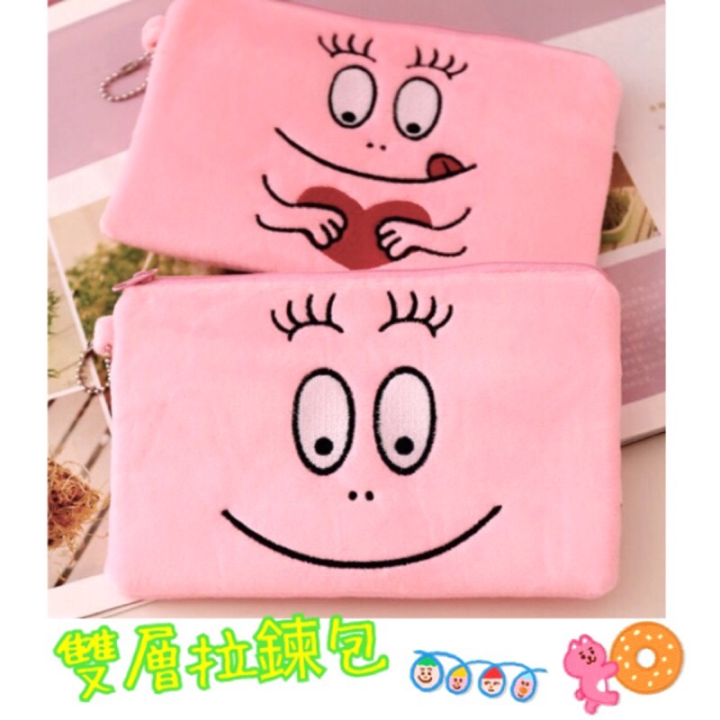 雙層萬用包 韓國法國卡通粉紅可愛泡泡先生手機袋萬用包零錢包票卡包手機包拉鍊包 愛心
